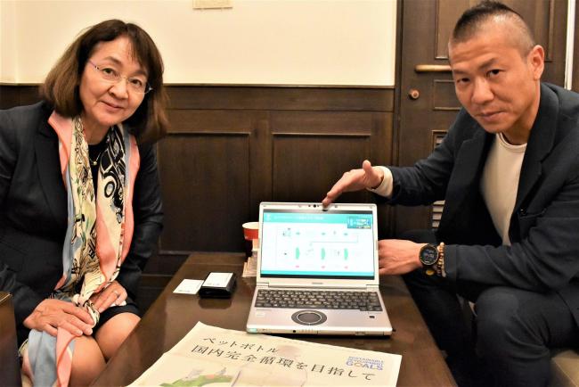 ペットボトルの「完全再生」 十勝も協力を 日本環境設計