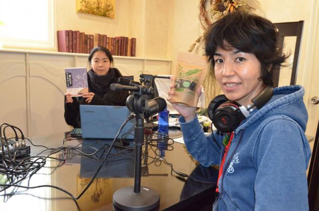 アイヌ文化の魅力、ラジオで発信 ハポネタイの惠原代表 5月からJAGAで