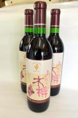 23日発売の十勝ワイン「町民ルージュ まちびと木樽2019」