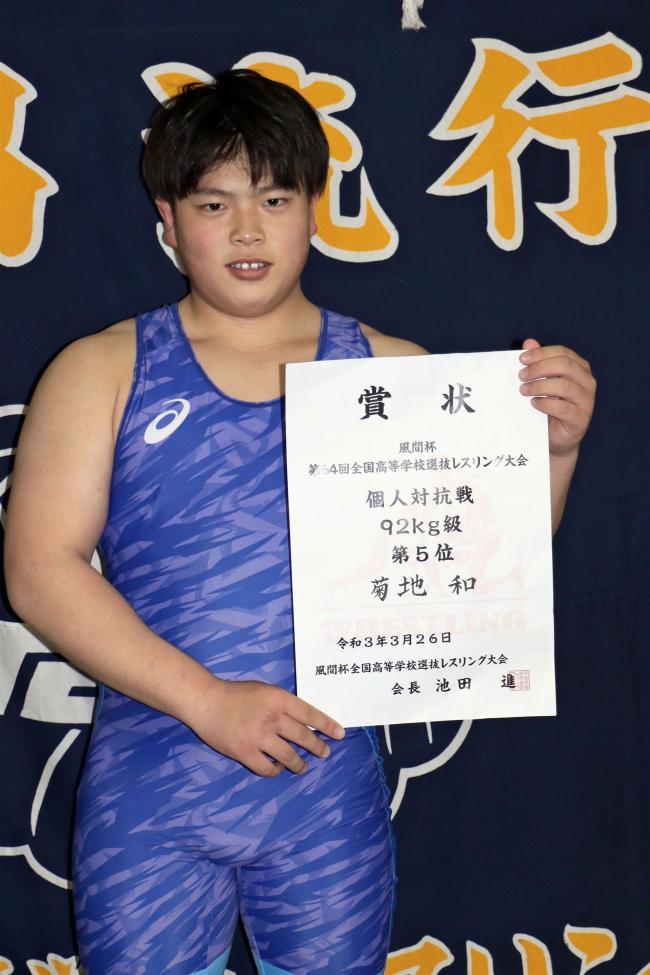 帯北菊地8強 全国高校選抜レスリング