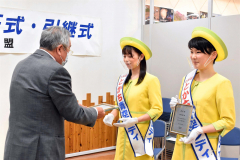 梶原会長から認証を受ける(中央から)松野さん、田所さん