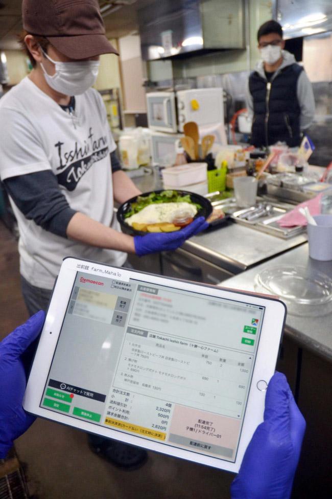 宅配強化「ゴーストレストラン」に エイムカンパニー コロナ下の新業態