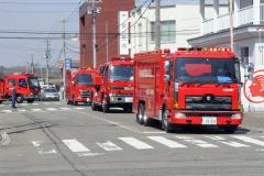 火災予防を呼び掛けたパレード(本別)