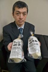 余剰豆乳で新商品限定、中田食品「あったらラッキー!?」 3