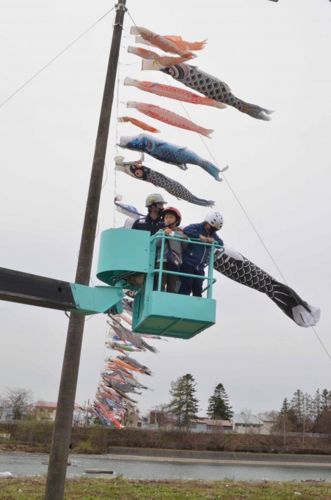 大樹で歴舟川清流鯉のぼりミニイベント