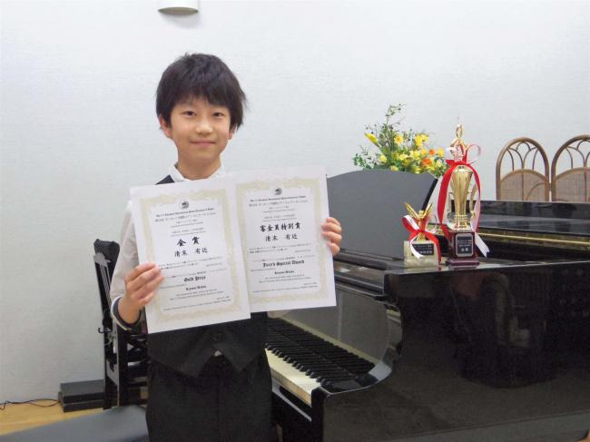 音更の清末さん ヨーロッパピアノコンで2年連続で金&審査員特別賞