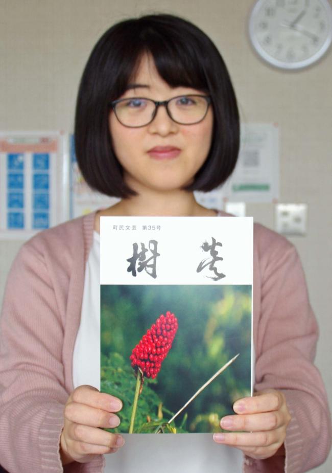 町教委が「樹炎」第35号を発刊 浦幌