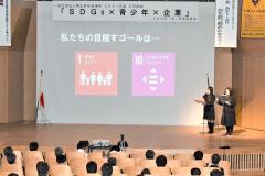 幕別清陵高校の生徒による事例発表