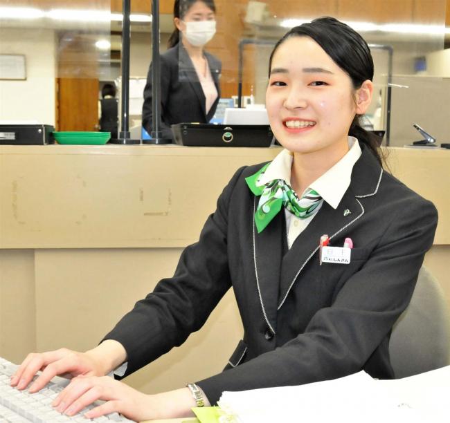 フレッシュさん(4)「帯広信用金庫本店営業担当 日下百恵さん」