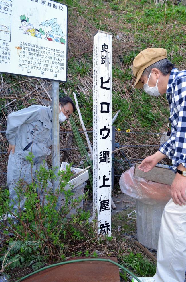 十勝神社発祥の地を推測 広尾の歴史を学ぶ会