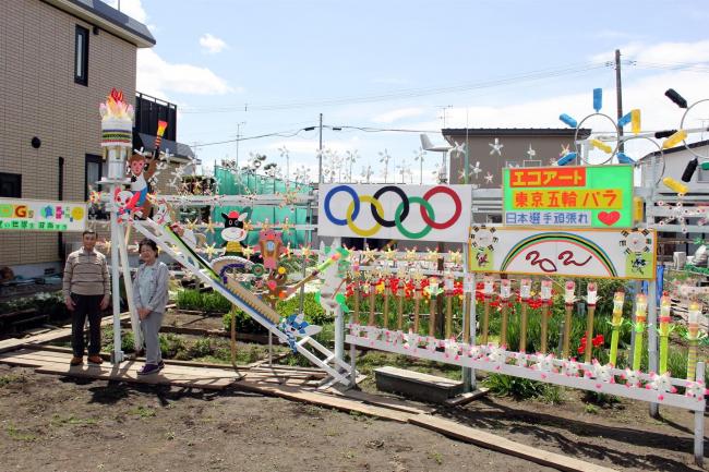 ペットボトル風車でオリンピック応援 帯広の松井さん、今年も庭彩る