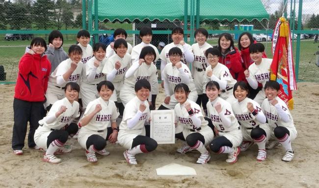 帯南商V、帯大谷2位 東北海道高校女子ソフトボール選手権大会