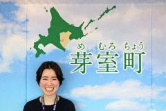 【談らん】友好都市・揖斐川町から芽室町に着任 高田ありささん 2