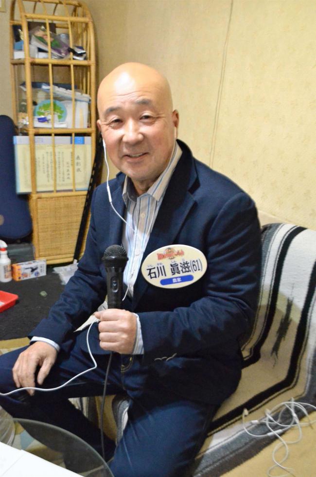 【写真】池田 畑作農家の石川さんが23日放送の「カラオケ★バトル」に出演