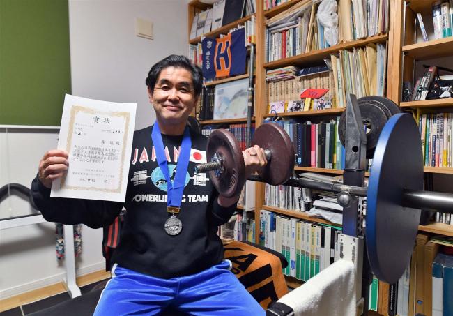 全日本実業団ベンチプレスで森(帯農高教諭)準優勝 検量オーバーの危機も乗り越え
