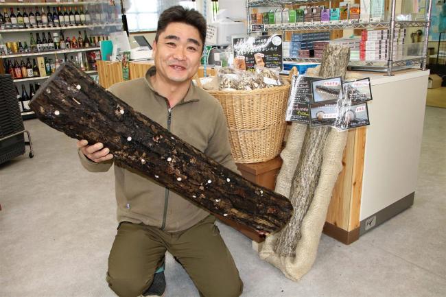 シイタケのほだ木販売 新得