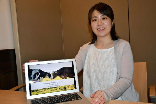 帯広の曽根さんが人材育成プログラムを展開 6日にオンラインイベント