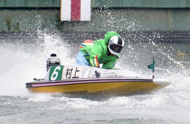 村上デビュー戦は6着 シリーズ最高4着 ボートレース