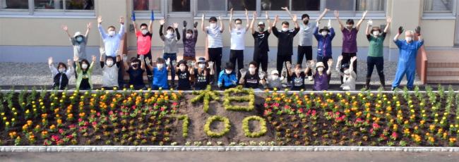 こぼれ話「帯広柏小で開校100周年祝う花壇整備」