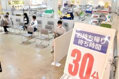 中元商戦本格化 地場商品の充実やオンラインに注力 3