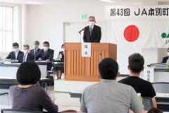 JA本別町取扱高5・5%減126億円 本別 2