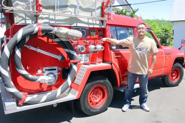 消防車をマイカーに 新得