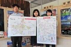 管内の公共交通網をまとめた「十勝の公共交通マップ」
