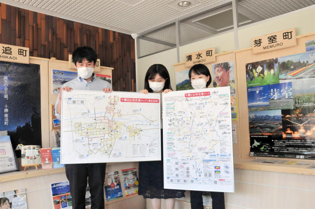 十勝総合振興局、公共交通マップを製作