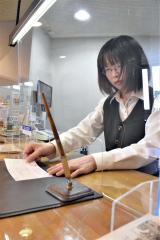 フロント業務一筋で25年の森田さん