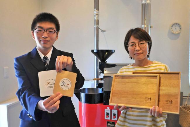 高等養護学校のオリジナルブレンドコーヒー 25日に販売 中札内