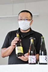 昨年産ブドウのワイン3酒類を発表 あいざわ農園、 2