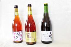 昨年収穫のブドウを用いて、相澤ワイナリーで造られたワイン