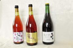 昨年産ブドウのワイン3酒類を発表 あいざわ農園、 5
