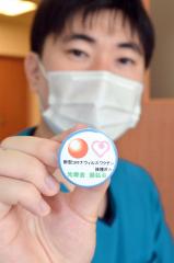 光寿会、慈弘会が職員用に作製したワクチン接種済みバッジ