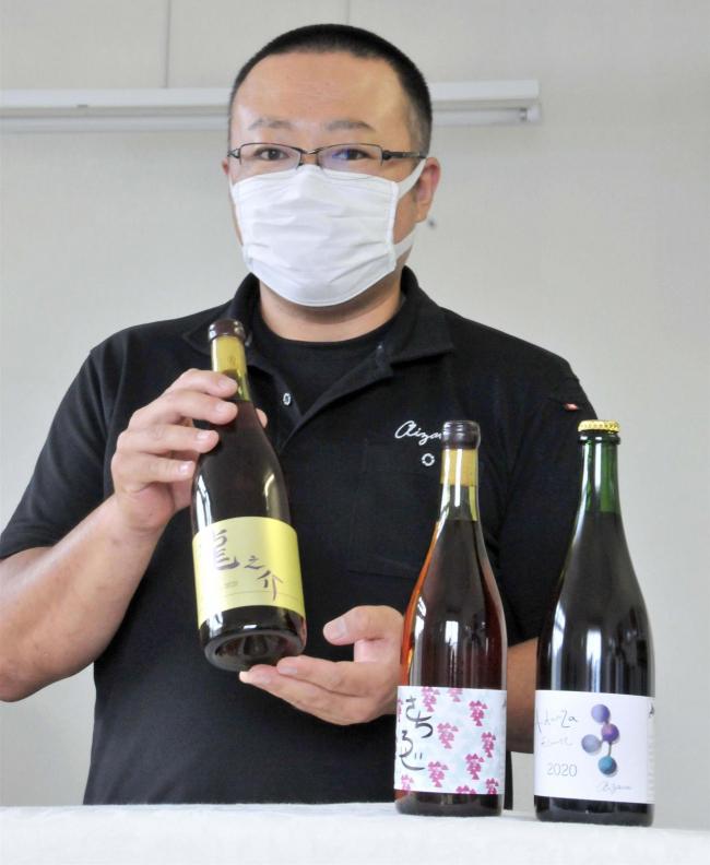 無農薬ブドウのワイン3酒類を発表 あいざわ農園