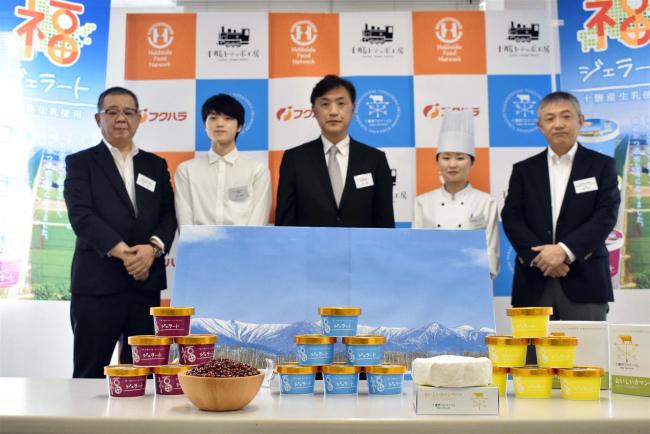福原でジェラート発売 十勝産食材にこだわり 北海道フードネットワークプロジェクト