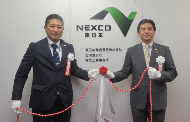 道東道4車線化へ工事事務所の業務開始 ネクスコ東日本