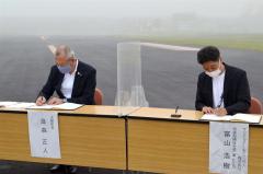 協定書に署名する(左から)酒森町長と富山社長