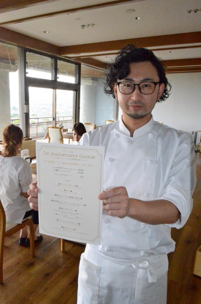 リニューアル1周年で特別コース 池田・ワイン城レストラン