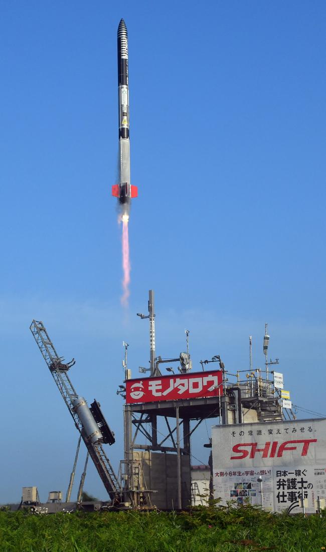 大樹ロケット打ち上げ成功、7号機高度99キロ到達
