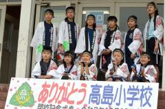 そろいの法被を着て記念撮影する全校児童