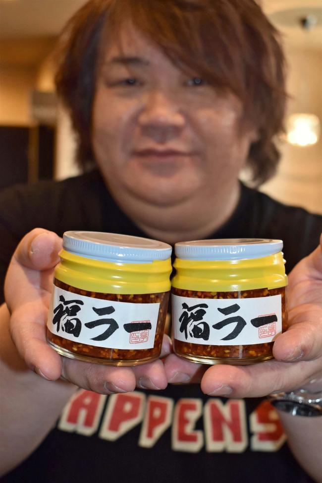 ラーメン店「福亭」の食べるラー油が人気 幕別