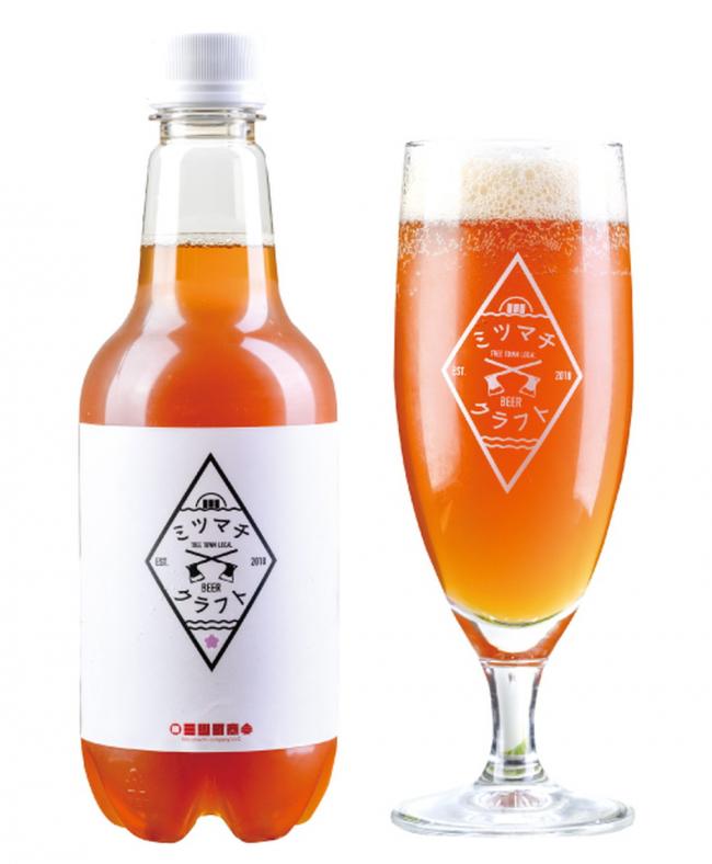 【写真】十勝のビールに乾杯(8)「足寄町、本別町、陸別町 ミツマチクラフト」【Chai】