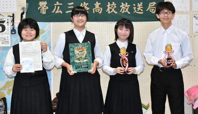 社会派番組で帯三条・帯緑陽放送局が上位入賞 NHKコン道大会
