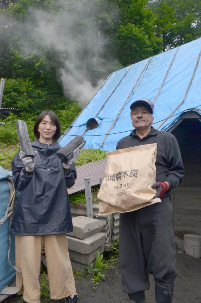 炭焼き、歴史つなぐ 伝統を次代へ 浦幌木炭