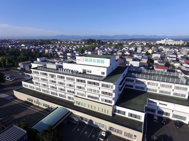 帯広徳洲会病院が開院20周年 音更