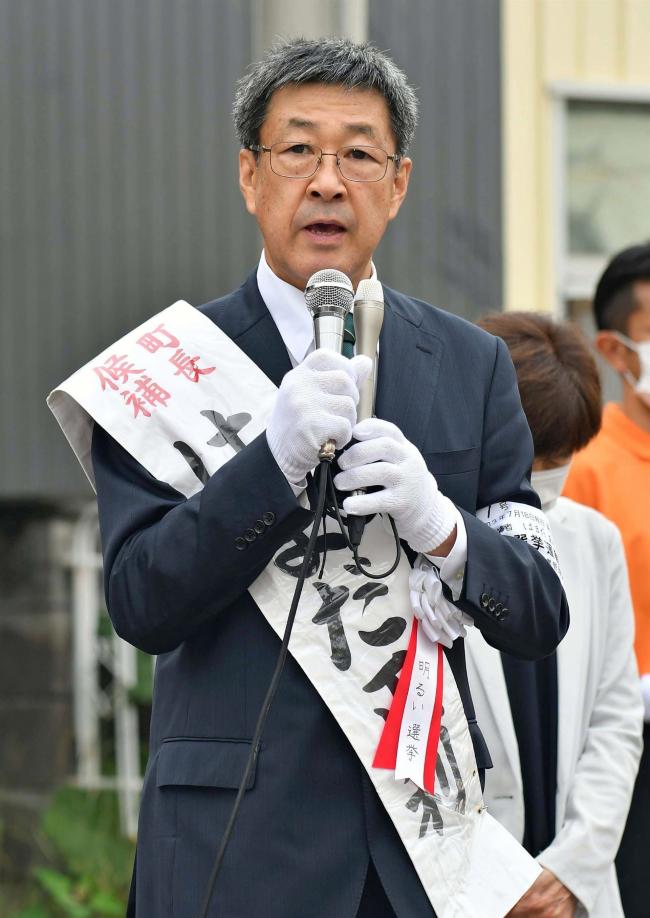 現職の浜田氏が届け出 新得町長選