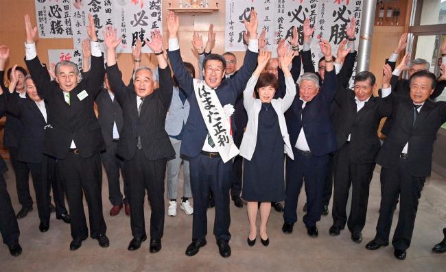 新得町長選、5選の浜田氏「全力で前に進む」