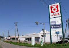 8月末で営業を終了する見込みの「プラザ。いちまる清水店」
