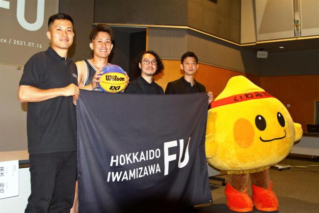 バスケの3x3の北海道岩見沢FUが発足 HCは帯広出身の高木が選手兼任で就任